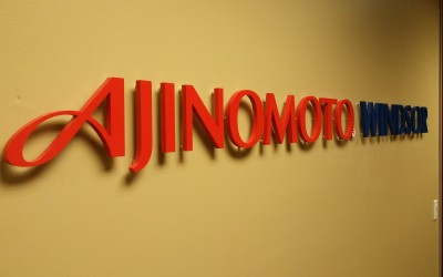 Ajinomoto Windsor - Houston - Lobby Sign