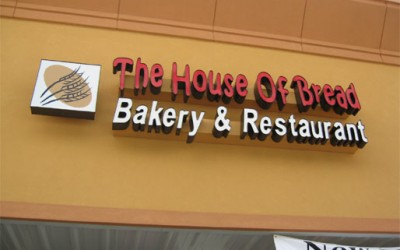 The House of Bread Bakery - Channel Letters